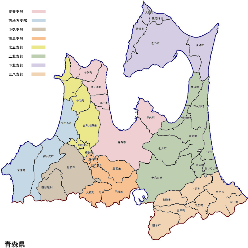 (一社)青森県建設業協会支部管轄市町村(地図) ※支部独自に集計した数値... 建退共青森県支部